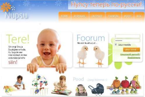 veebileht lastele ja nende vanematele