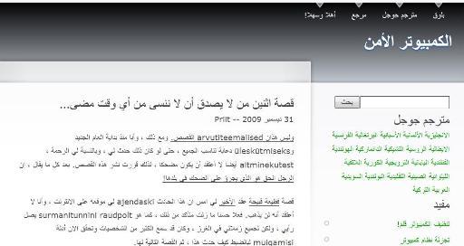 tõlkimine Google tõlgi abil