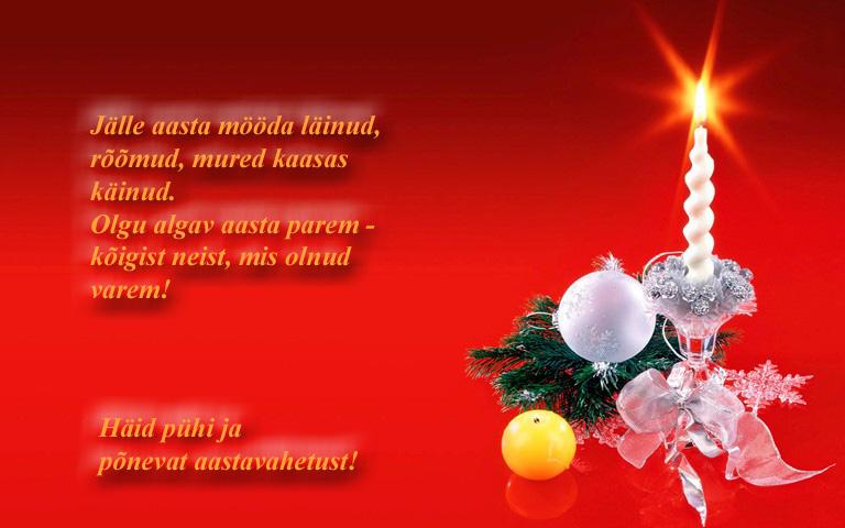Häid pühi, jõulutervitused