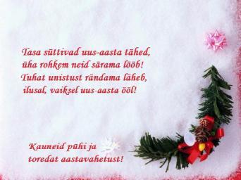 Luuletused jõuludeks ja aastavahetuseks