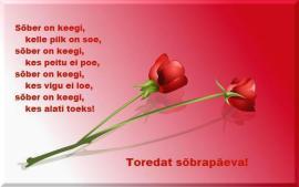 Armastusest luuletused