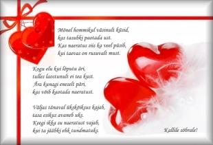 Luuletused ja salmid sõbrapäevaks