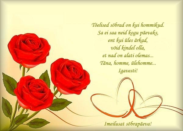 luuletus armsamale