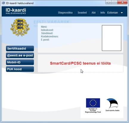 ID kaardi sertifikaatide uuendamine