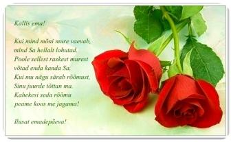 Luuletused emadele