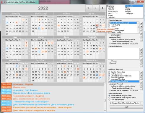 Pühade kalender arvutisse - riigipühad, riiklikud pühad, lipupäevad