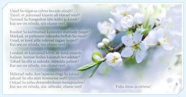 sünnipäeva luuletus
