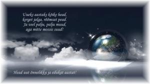 Uue aasta salm
