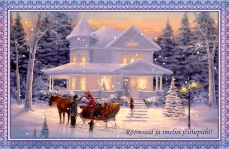 Jõulukaardud saatmiseks