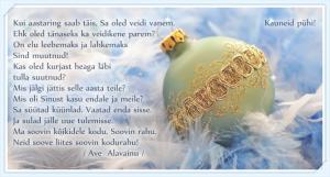 Kaunid jõululuuletused