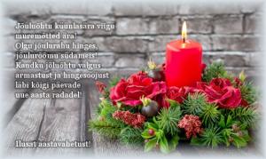Jõululuuletused saatmiseks sõbrale